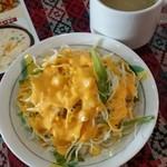カリーゾーン - ランチのサラダとスープ