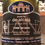 肉バルサンダー - Vinos Jeromín Puerta de Alcala Crianza