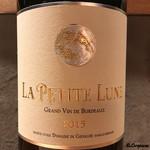 肉バルサンダー - La Petite Lune Blanc 2015
