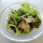 アルル - サフランライスのランチ(980円)サラダ