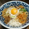 麺や 蒼 - 料理写真:汁なしそば