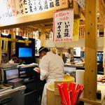 立ち寿司横丁 - 職人が丁寧に握る!