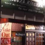 パキーザキッチン -