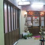 スティック トゥ - 店舗外観(北浦和駅西口徒歩4分,建物2階)