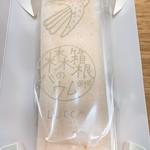 箱根・ルッカの森 - 湘南ゴールドソフト カット開封