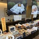 箱根・ルッカの森 - 和菓子