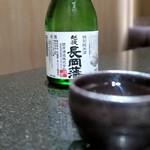 恵比寿 兜 奥座 - 長岡藩