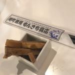 もんきち商店 -
