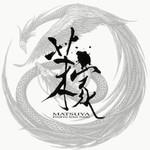 琉球麺 茉家 - 当店ロゴ