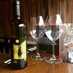 ③本日の自然派オーガニックワイン