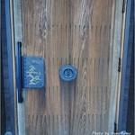 カフェ リバーサニー - 玄関の扉