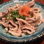 九州熱中屋 - 酢もつ  柚子風味