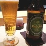 こま田 - 伊勢麦酒のペールエール
