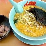 山岡家 - 料理写真:特製味噌ネギラーメン840円+チューシューTP310円