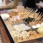 EDOCCO CAFE MASU MASU -