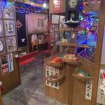 新宿駄菓子バー -