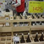 ビック酒販 - 純米酒