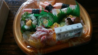 鮮魚 魚廣 福井西武店 - 「かに三昧」
