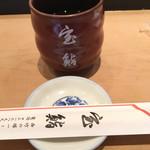 Takarazushi - お茶