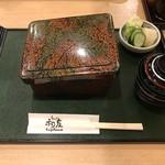 うなぎ 和友 - 2018.09