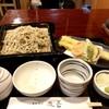 遊喜 - 料理写真:穴子と野菜の天盛り