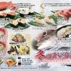 金沢まいもん寿司 - 料理写真:期間限定『冬のまいもん』