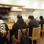 麺や七彩 -