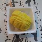 花見煎餅吾妻屋 - 秋の上生菓子 俵