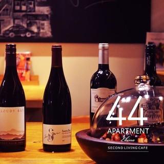 【自然派ワイン】オーガニックワインをセレクト♪