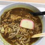 青山学院大学 学生食堂 -