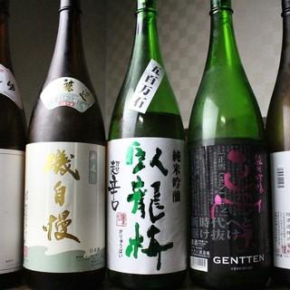 静岡県の地酒を中心に<30種類>以上ご用意!レアなお酒も◎