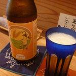 蔵精 - 自然醗酵ビール(世嬉の一酒造 天然干し柿酵母)800円