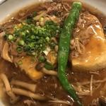98310777 - 牛肉ときのこのあんかけ揚げだし豆腐