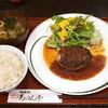 あいろん亭 - 料理写真:ハンバーグ