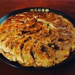 花林唐 - 名物円盤餃子