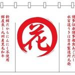 【当日名物特選コース】【別ページ名物宴会コースは数日前予約で超お得!】