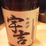 宇吉 - 宇吉焼酎(麦)