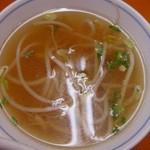 揚子江 - 中華スープ