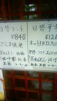 あさ田 name=