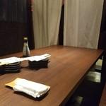個室×居酒屋×宴会 漁港産直鮮魚と美味し酒 絶巓 - テーブル席の様子
