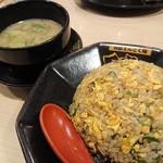 うま屋 - 料理写真:チャーハン(550円)