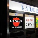RINGO -