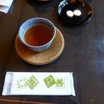 98330509 - お茶と干菓子