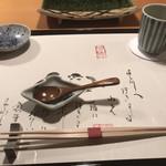 よし川 新別館 -