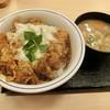かつや - 料理写真:チキンカツカレー丼、豚汁