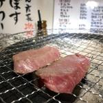 炭火焼肉ホルモン 三四郎 高円寺店 -
