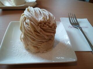 ナッシュカッツェ - 賞味期限60分のモンブラン