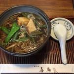 そば処喜庵 - 料理写真:山菜そば