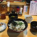 海ひこ - しらす丼定食全容