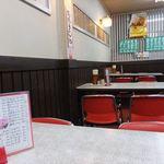 大手橋食堂 -